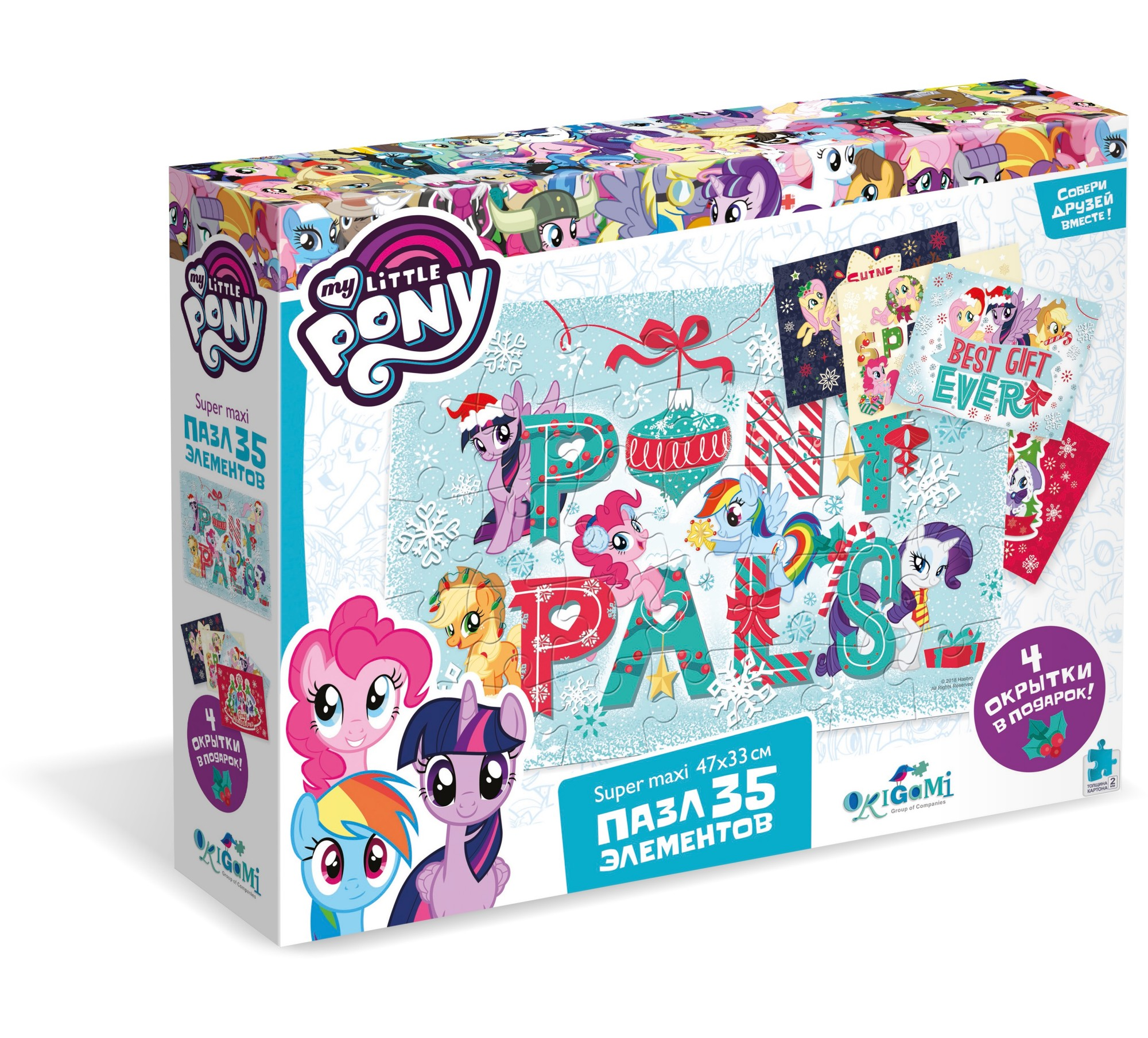 Пазл super maxi My little pony